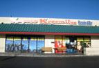 Kapuso Kapamilya in Las Vegas, NV at Restaurant.com