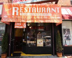 Quetzal Restaurant in Brooklyn, NY at Restaurant.com