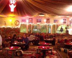 El Morocco in Pleasant Hill, CA at Restaurant.com