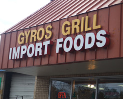 GYROS GRILL in Bloomington, MN at Restaurant.com
