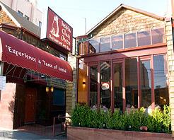India Clay Oven Restaurant & Bar in San Francisco, CA at Restaurant.com