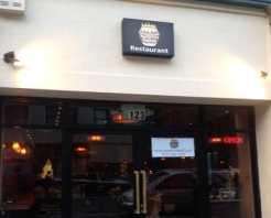 North India Restaurant in San Francisco, CA at Restaurant.com