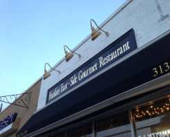 Frankie's East Side Gourmet Italian Restaurant in E Farmingdale, NY at Restaurant.com