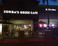 Zorba's Greek Cafe in Chandler, AZ at Restaurant.com
