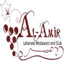 Alamir Restaurant Logo