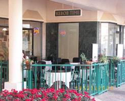 Amir's Shish Kabob in Fresno, CA at Restaurant.com