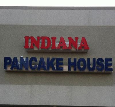 Indiana Pancake House 2 Logo