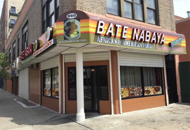Bate Nabaya African & American Restaurant in Bronx, NY at Restaurant.com
