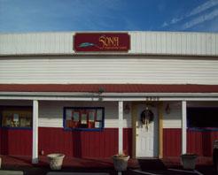 Sona in Winchester, VA at Restaurant.com