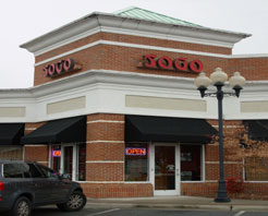 Sogo Japanese Seafood Steakhouse in Concord, NC at Restaurant.com