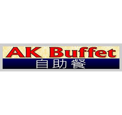 AK Buffet Logo