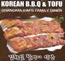 Grandma Kim's Family Diner Logo