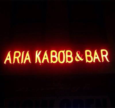 Aria Kabob And Bar Logo