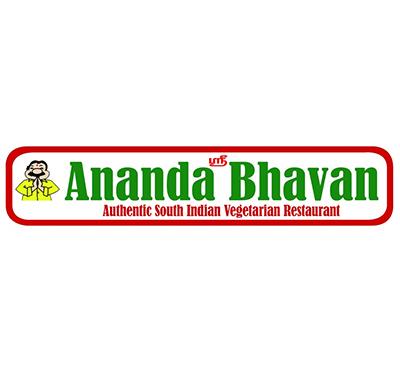 Sri Ananda Bhavan Logo