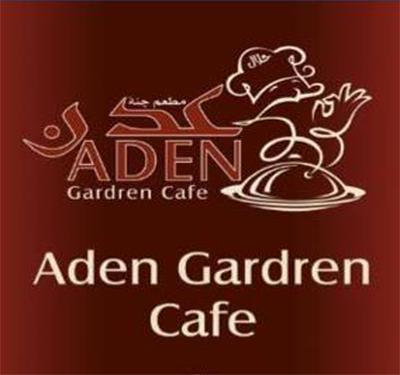 Aden Garden Cafe Logo