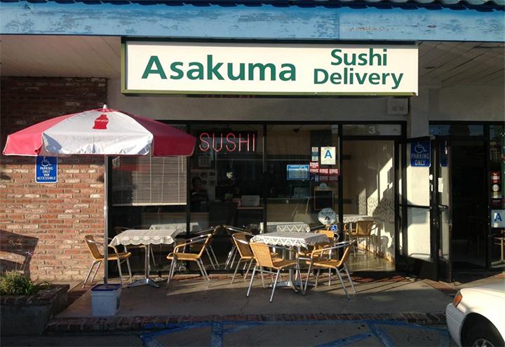 Asakuma Sushi in Venice, CA at Restaurant.com