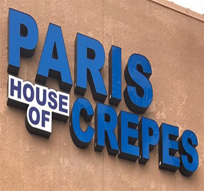 France House of Crepes Logo