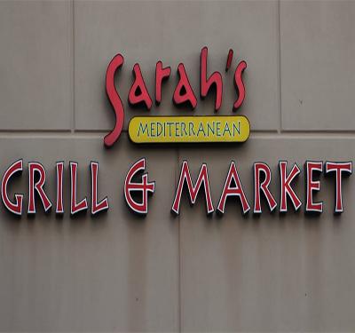 Sarah's Mediterranean Grill & Market Logo