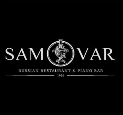 Russian Samovar Restaurant Logo