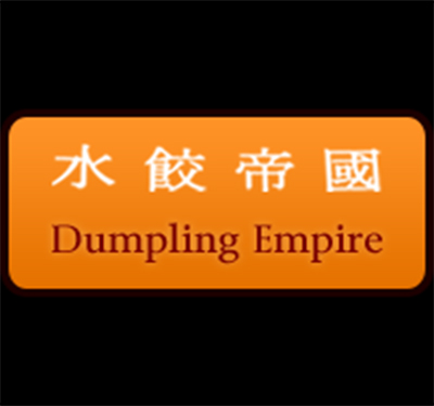 Dumpling Empire Logo