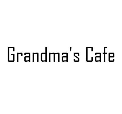 Grandma's Cafe Logo