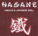 Hagane Hibachi & Japanese Grill Logo
