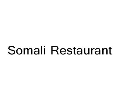 Somali Restaurant Omaha Logo