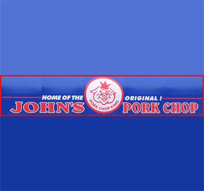 Pork Chop Johns Sandwhich Shop Logo