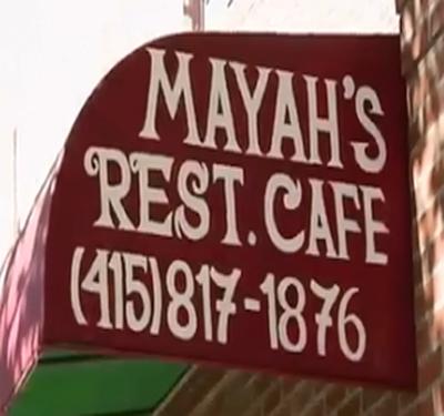 Mayah's Restaurant Cafe Logo