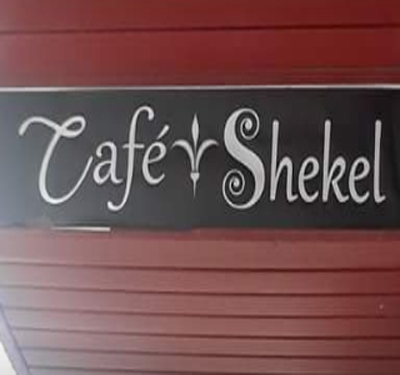 Cafe Shekel Logo