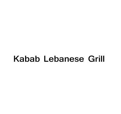 Kabab Lebanese Grill Logo