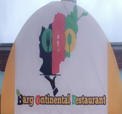 Barg Continental Restaurant Logo