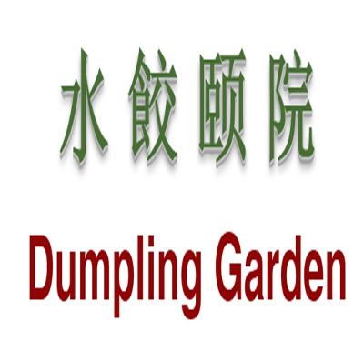 Dumpling Garden Logo