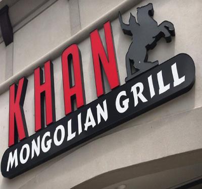 Khan Mongolian Grill Logo