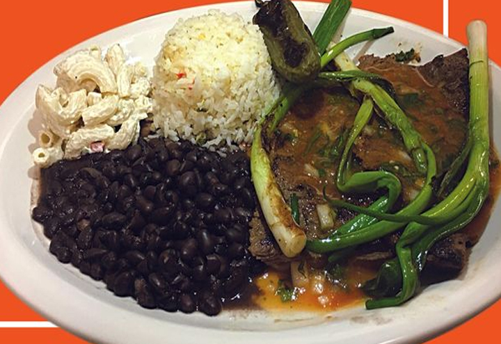 Delicias Latinas Restaurant in Houston, TX at Restaurant.com