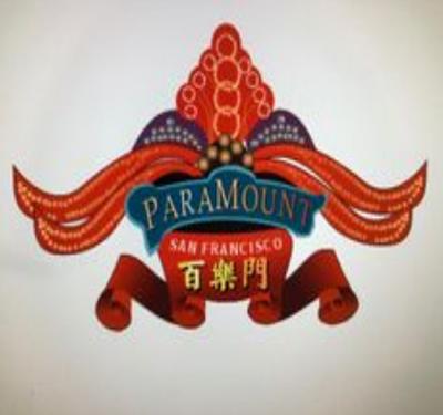 Paramont Superstars Logo