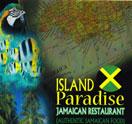 Island Paradise Jamaican Logo