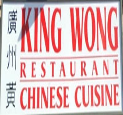 King Wong Chinese Food Logo
