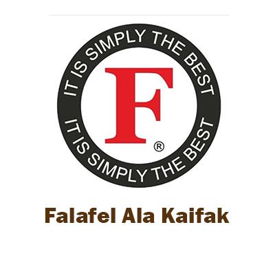 Falafel Ala Kaifak Logo