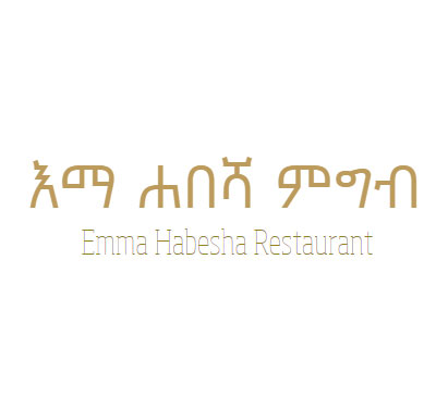 Emma Habesha Restaurant Logo
