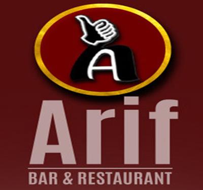 Arif Bar and Restaurant Logo