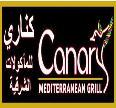 Canary Mediterranean Grill Logo