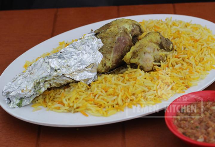 Yemen Kitchen in Raleigh, NC at Restaurant.com