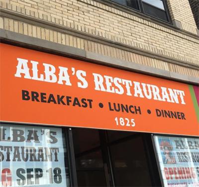 Alba's Restaurant Logo