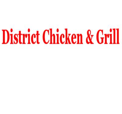 District Chicken & Grill Logo