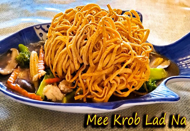 Thai Taste in Amarillo, TX at Restaurant.com