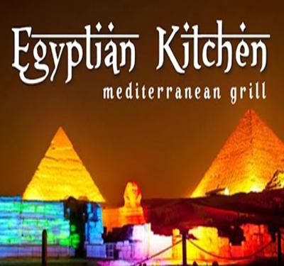 Egyptian Kitchen Logo