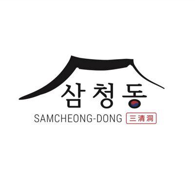 Samcheong Kitchen Logo