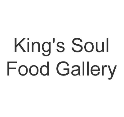 King's Soul Food Gallery Logo