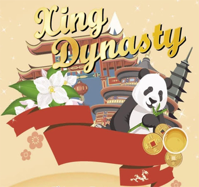 Xing Dynasty Logo